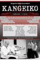 7-9 februarie 2020 seminar international cu sensei Dorin Marchis si sensei Ed Germanov, Sofia/Bulgaria